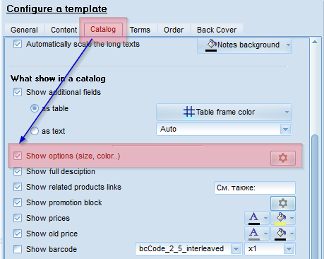 Setting of showing attribures on the PDF-catalog